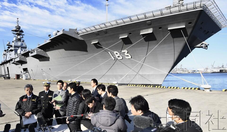 """日防相视察""""出云""""号护卫舰,称改造成航母不会造成威胁"""