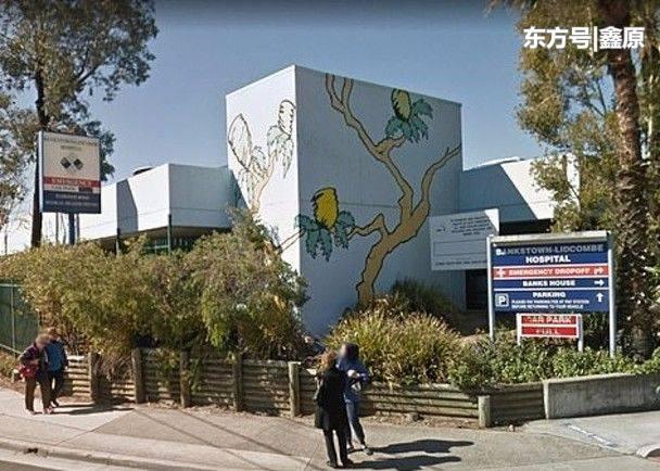 管线接错,氧气管里出笑气!致婴儿1死1脑损,澳洲医院被刑控