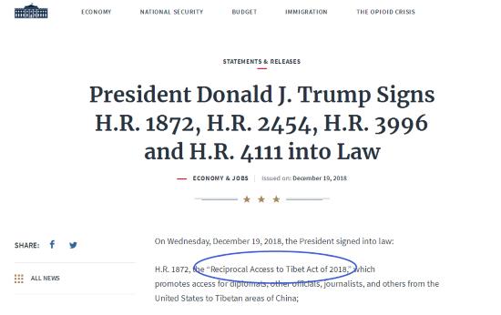 """不顾中方反对与国际法,特朗普执意签署""""西藏旅行对等法"""""""