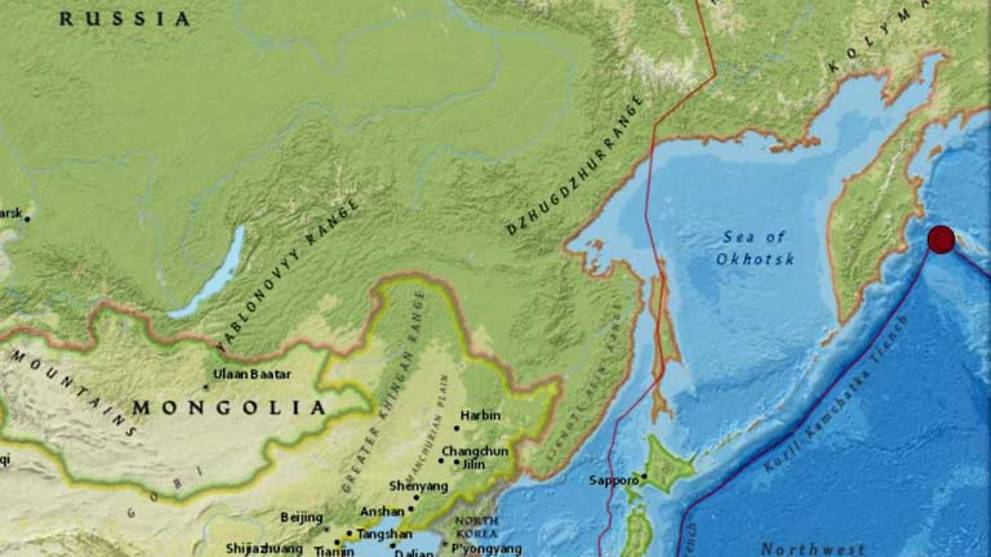 Powerful quake strikes off Russia's far east: USGS