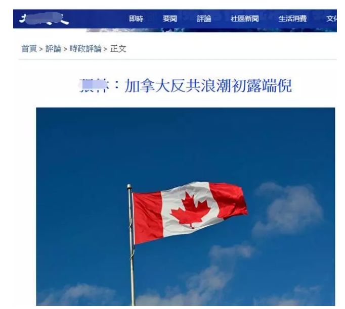 加拿大为报复中国竟一次驱逐160名中国人?真相令人很无语