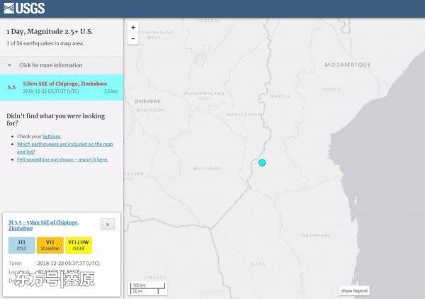 津巴布韦发生5.5级极浅层强震,震源深度仅7.6公里!