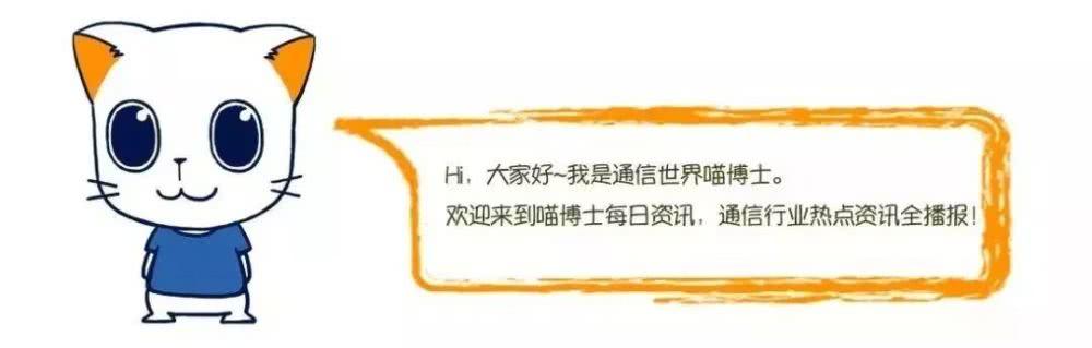 北京互联网法院:15 秒短视频也受着作权法保护