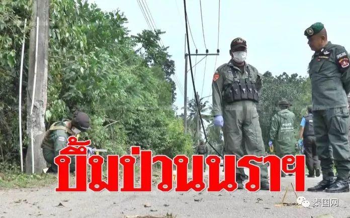 泰南陶公遭恐袭?6地发生爆炸