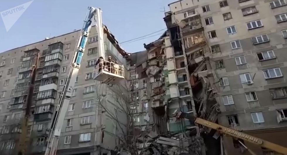 俄居民楼天然气爆炸事故遇难人数升至14人