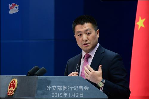 中国承诺向巴基斯坦提供20亿美元援助巩固巴外汇储备?中方回应