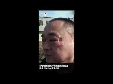 【多维新闻】中国河南一镇党委书记辱骂来访村民,言语粗鲁不堪