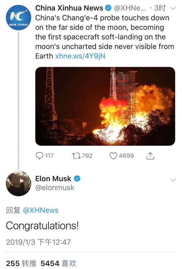 """""""嫦娥四号""""成功着陆月球背面,马斯克发文祝贺"""