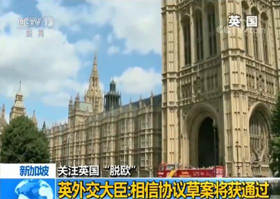 英外交大臣:二次公投破坏性极大
