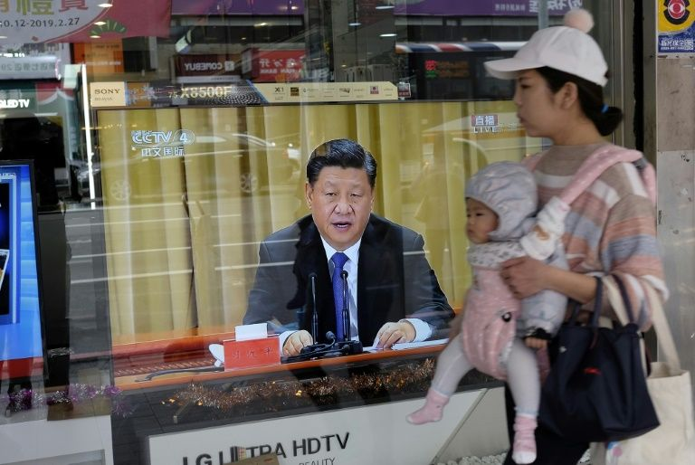 Taiwan's china-sceptic ruling party to elect new head