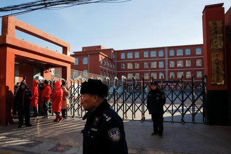 Twenty Chinese school children wounded in hammer attack