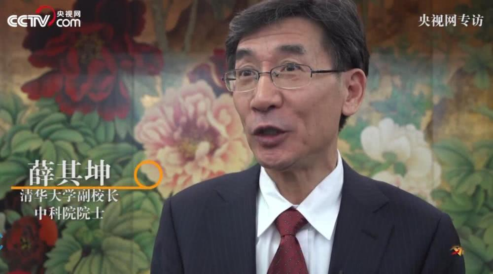 专访薛其坤院士:科学发现背后是国力的强大