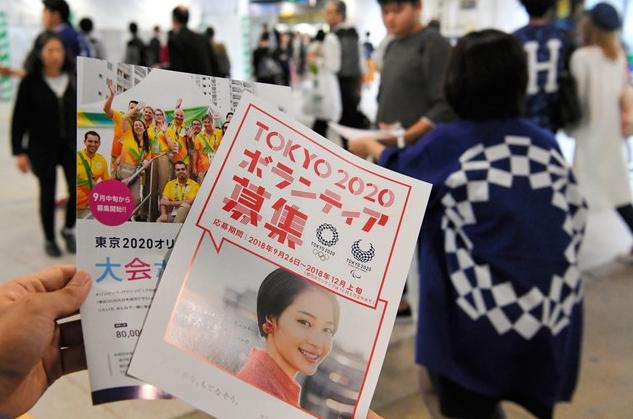 东京奥运会志愿者报名网站瘫痪 2万多人报不了名