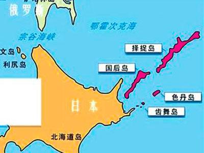 俄副外长召见日大使 抗议安倍有北方四岛发言