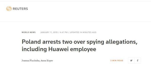 外媒:波兰逮捕1名疑似华为员工 指控其从事间谍活动