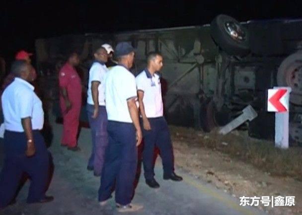 惨烈!因地面湿滑和大风惹祸,古巴客车失控翻,致7死33伤!