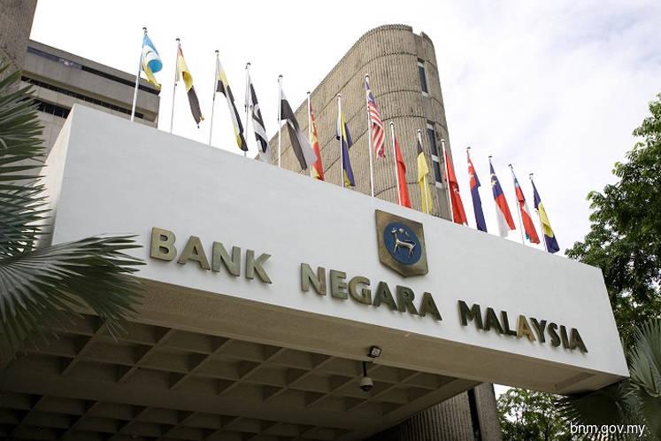 BNM international reserves at US$104.2b as at Jan 31, 2020