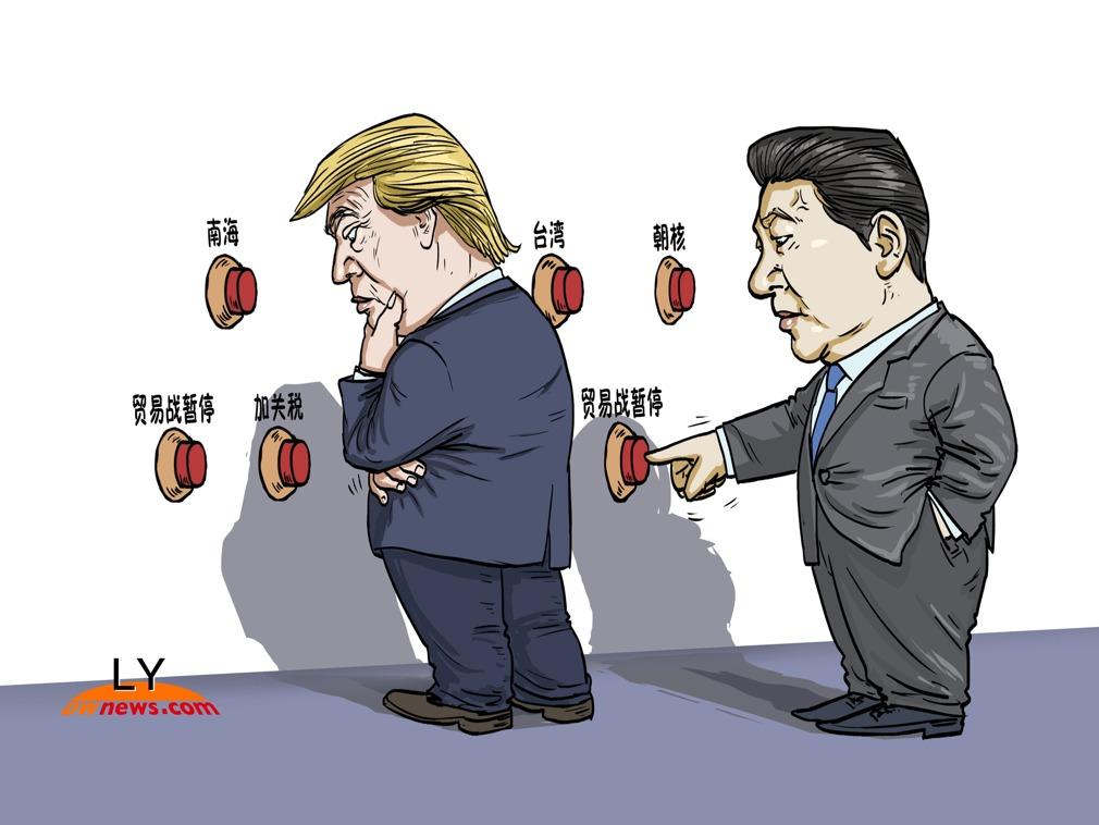 中美谈判真实进展:川普触碰了中国红线(图)