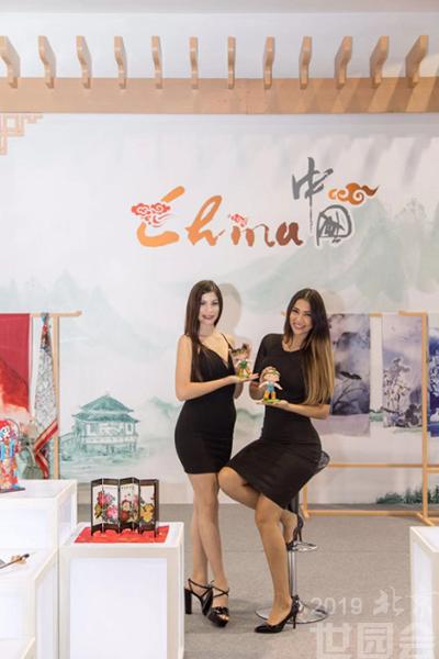 小萌芽、小萌花亮相巴拿马宣传推介北京世园会