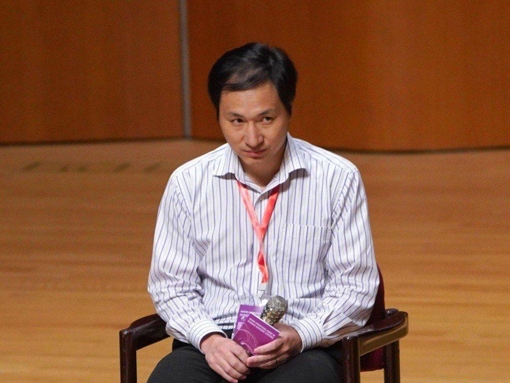 基因编辑婴儿缔造者贺建奎被中国南科大开除(图)