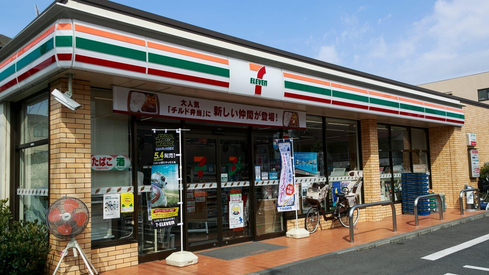 Japanese convenience stores ditch pornographic magazines in lead-up to Rugby World Cup