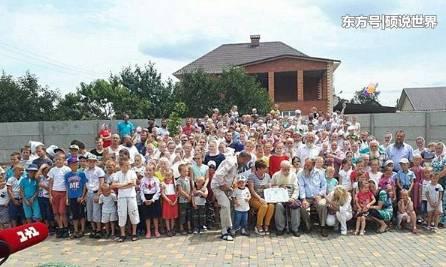 世界最大家庭!乌克兰老人拥有346个子孙