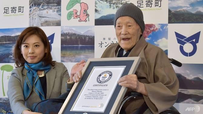 世界最长寿男性野中正造去世 享年113岁