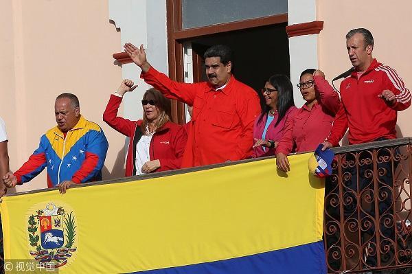 快讯!马杜罗宣布关闭委内瑞拉驻美大使馆及领事馆