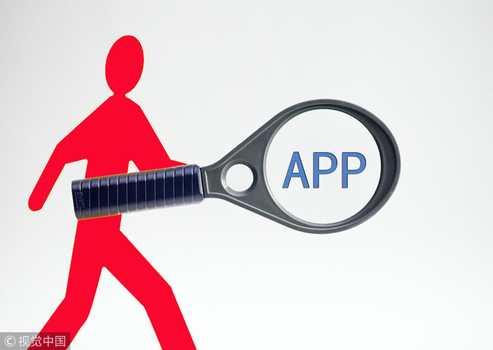 腾讯报告:所有安卓App均获取隐私权限 2%越界获取
