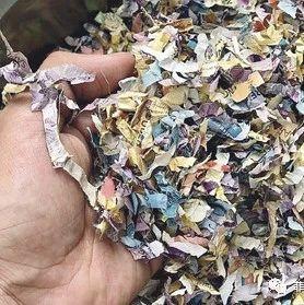 内湖省垃圾堆惊现百万碎钞