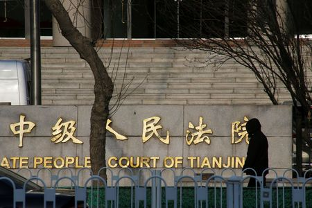 China jailing of rights website founder aimed at grassroots activism - group