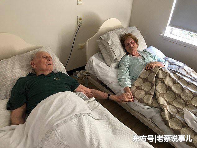 结婚70年老夫妇实现:不求同年同月同日生,但愿同年同月同日死