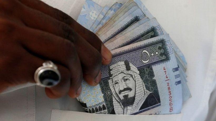 Saudi Arabia ends major anti-corruption campaign