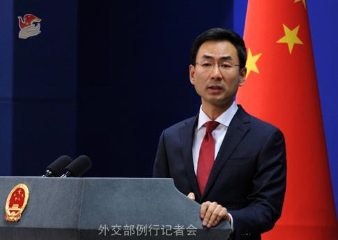 中方:反对美退出《中导条约》 敦促美俄双方妥善解决分歧