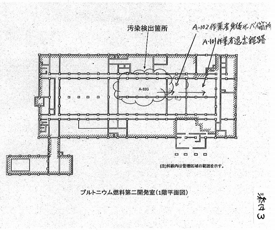 日本核泄漏致9人紧急撤离 设备老化或是主要原因