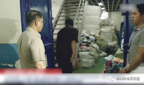 菲海关在马尼拉华人区仓库查获7亿假货!