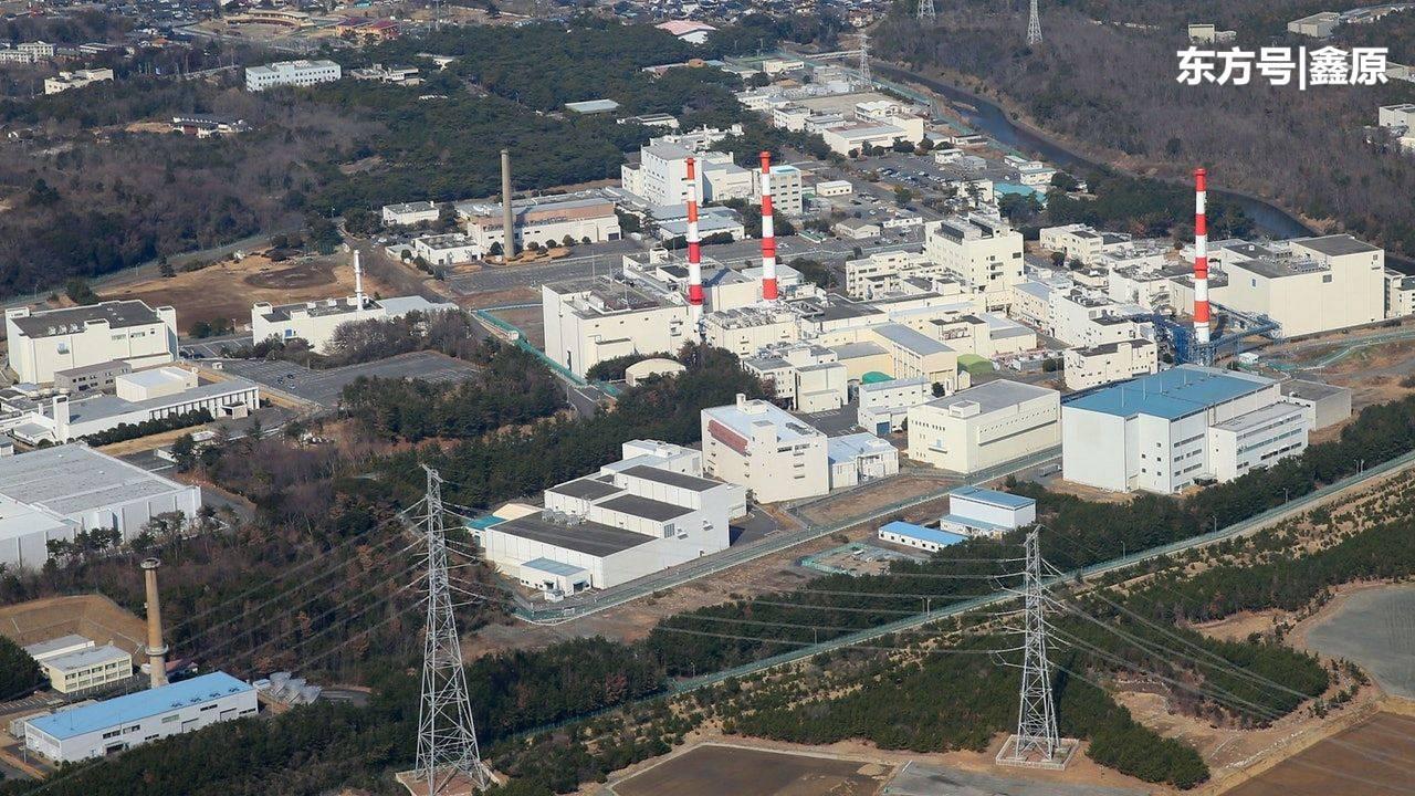 日本茨城县核研究所发生泄漏,所方称:事发现场9人及时逃离!