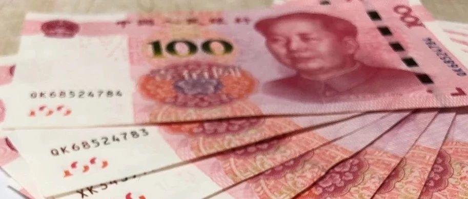 人民币升破6.7大关!新币兑人民币汇率有望再下降!