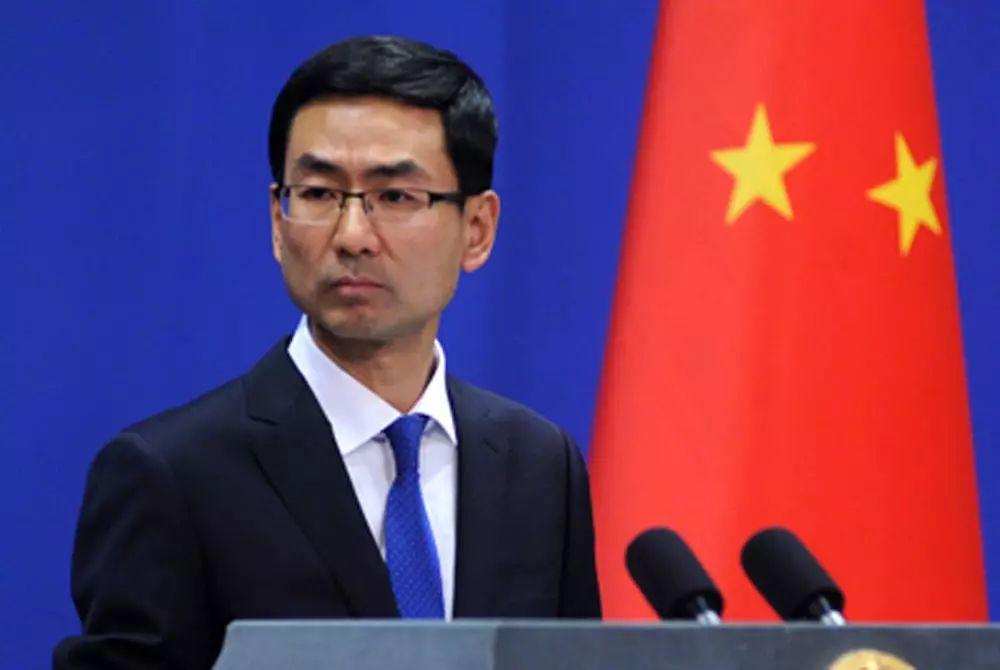 美宣布暂停履行《中导条约》义务并启动退约,外交部回应