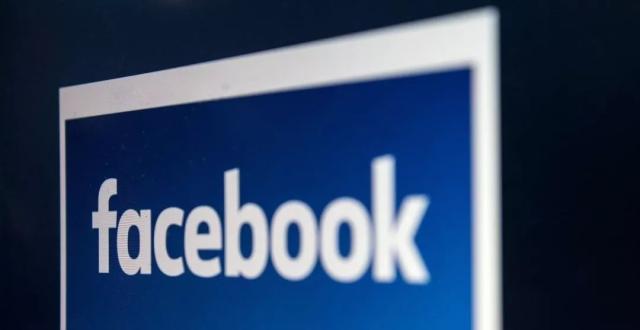 德国将终裁FB滥用客户信息案,互联网巨头面临欧洲监管年