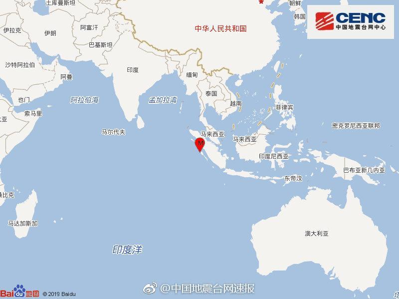苏门答腊岛南部海域5.8级地震 震源深度10千米