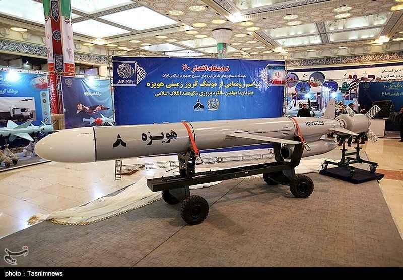 Iran reveals missile, shows off underground factory