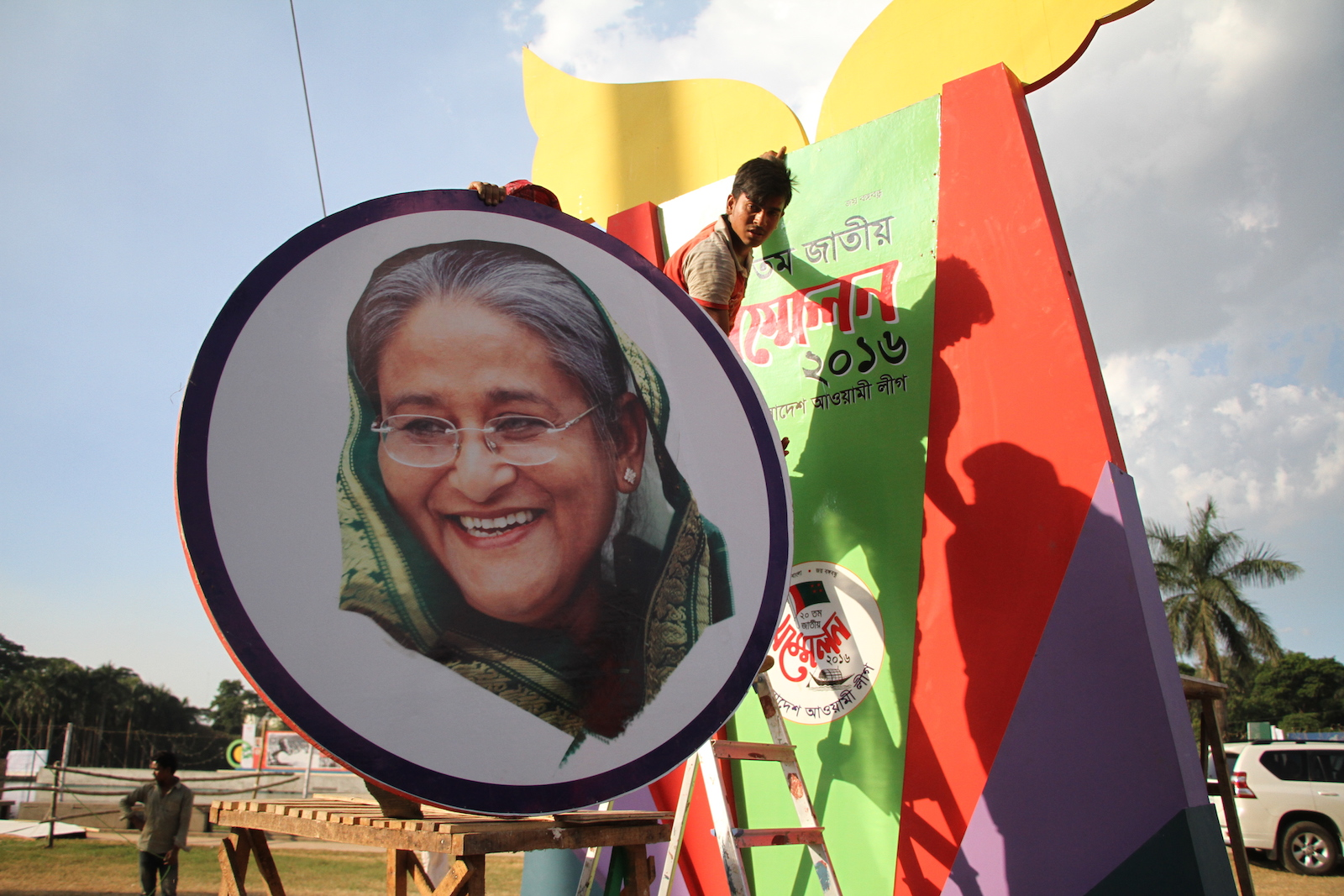 Bangladesh's ruling 'secular' Awami League strengthens ties with Islamist partiesMany of the Islamist parties are allying with PM Sheikh Hasina's center-left party, instead of their their traditional ally the BNP, ahead of elections