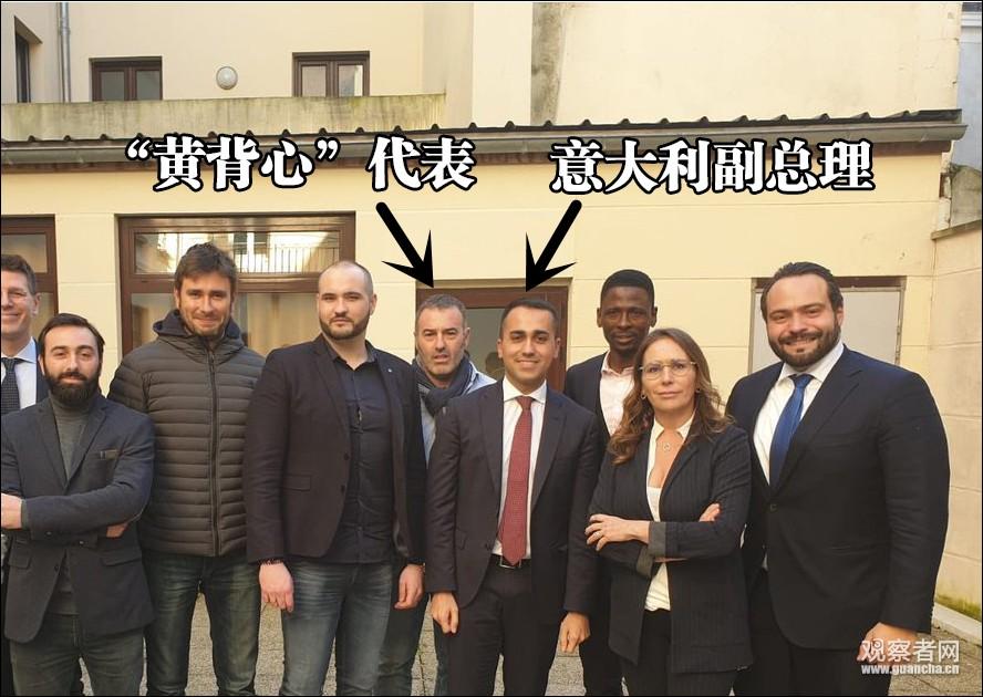 """意大利居然公开""""挑衅""""干这事 法国召回大使(组图)"""