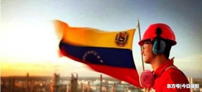月工资只能买2斤肉1只鸡,委内瑞拉石油工人逃去伊拉克工作赚钱