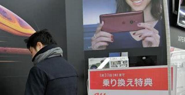 日本家电连锁店推出智能手机大幅降价销售优惠