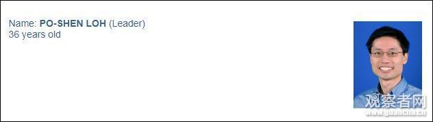 国际数学大赛 中国队惨败 被这道题团灭了(组图)