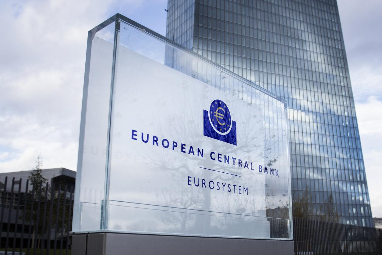 欧洲央行维持超宽松货币政策不变