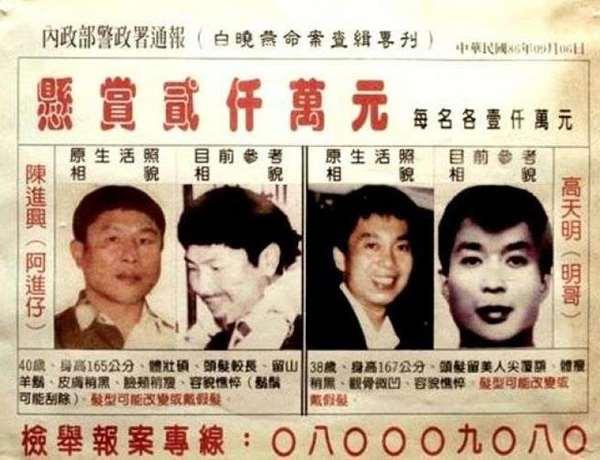 「白晓燕命案」20年了!当年兇嫌陈进兴的「两个儿子」现况曝光!