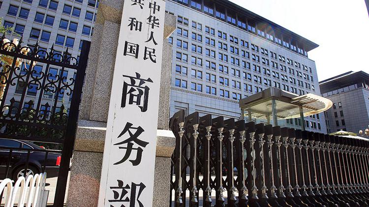 美发布针对华为公司出口管制新规 中方:坚决反对